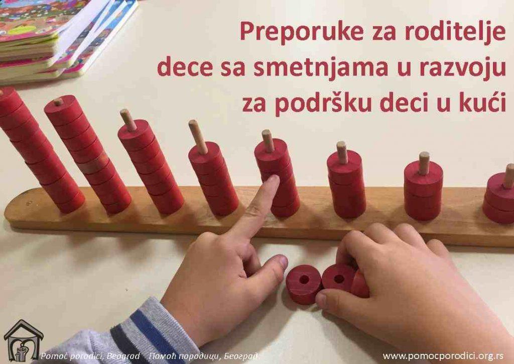 preporuke-za-roditelje