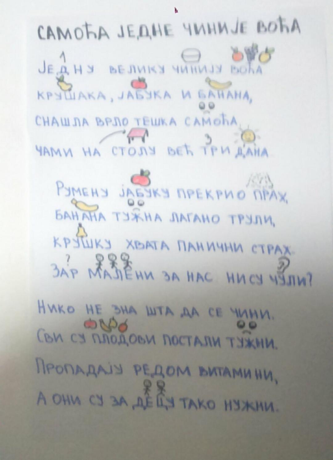 recitacija_voce